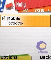 Скриншоты Samsung SGH-D720