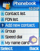 Скриншоты Samsung SGH-X700
