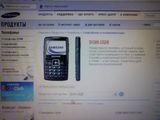 Фотографии с камеры Samsung i320