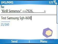 Скриншоты Samsung i600