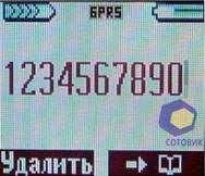 Скриншоты Siemens A75