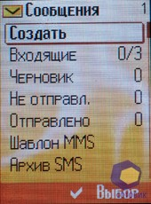 Скриншот Siemens CX75
