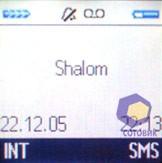 Скриншоты Siemens Gigaset E455