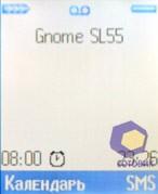 Скриншоты Siemens Gigaset SL55