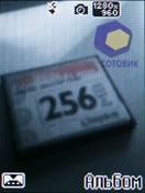 Скриншоты LG S5200