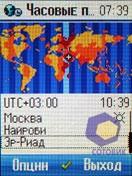 http://www.sotovik.ru/images/review/Siemens/SL75/scr/Siemens_SL75_019.jpg