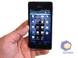 ���������� Sony Xperia_J_V_TX