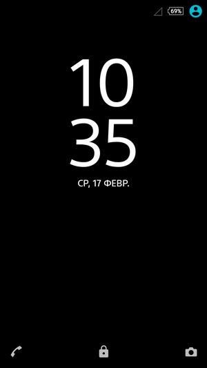 Скриншоты Sony Xperia_Z5