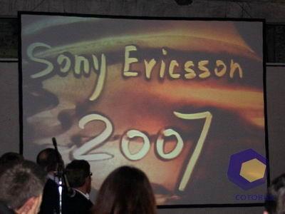 Обзор SonyEricsson 2007