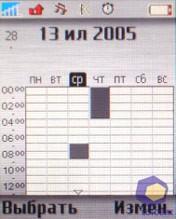 Скриншоты Sony Ericsson K750