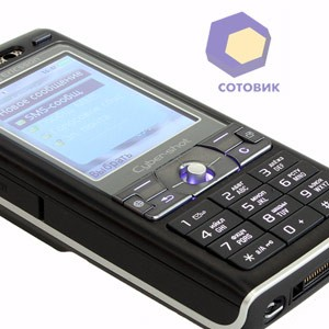 Обзор SonyEricsson K800i