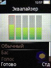 Скриншоты SonyEricsson S500i