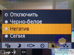 Скриншоты SonyEricsson W850i