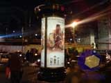 Камера Sony Ericsson w900i
