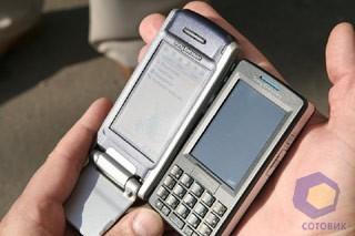 Фото Sony Ericsson M600