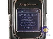 Фотографии SonyEricsson Z710i