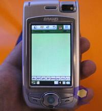 Arima U308 (Brand) на выставке Symbian Expo 2005