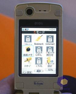 Foma D701i на выставке Symbian Expo 2005