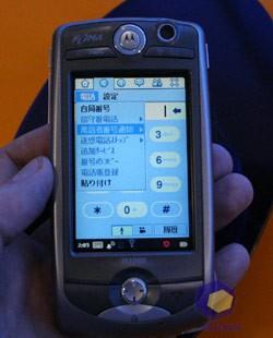 Foma M1000 на выставке Symbian Expo 2005