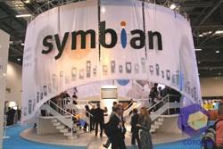 Выставка Symbian Expo 2005
