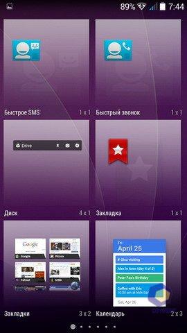 Скриншоты Texet iX