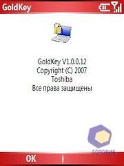 Скриншоты Toshiba G500