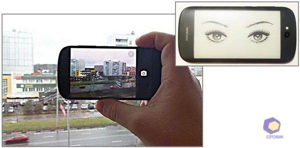 Скриншоты YotaPhone 2