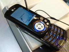 LG на Связь-Экспокомм 2006