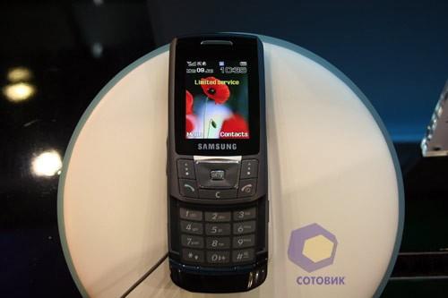 Samsung на выставке Связь-Экспокомм 2006