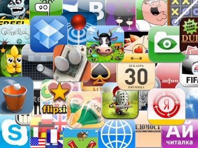 Обзор iPhone Apps3