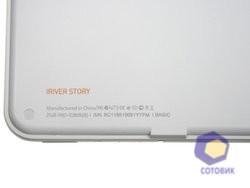 ���������� iriver Cover_Story