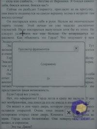 ��������� iriver Cover_Story