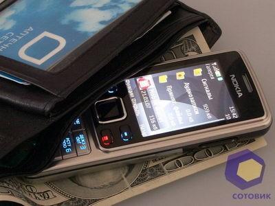 Обзор Мобильного кошелька