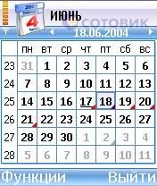 Скриншоты Nokia Series60