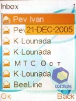 Скриншоты xcute DV2