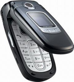 Скачать новую асю на телефон